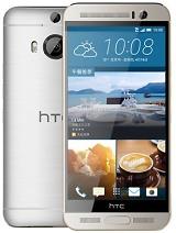 htc-one-m9-2-supreme-camera