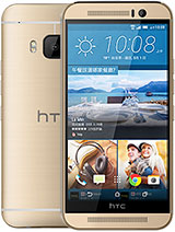 htc-one-m9-prime-camera