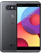 lg-q8-2017