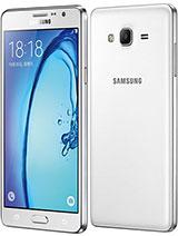 samsung-galaxy-on7-pro